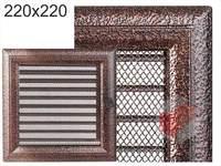 Krbová mřížka Oskar černo-měděná s žaluzií GZ 220x220
