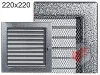 Krbová mřížka lakovaná černo-stříbrná s žaluzií 220x220