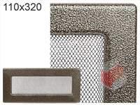 Krbová mřížka lakovaná černo-zlatá 110x320